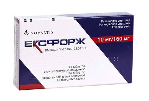Ексфорж таблетки 10 мг/160 мг  14 шт