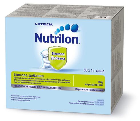 Nutrilon Білкова добавка для недоношених дітей 50 саше