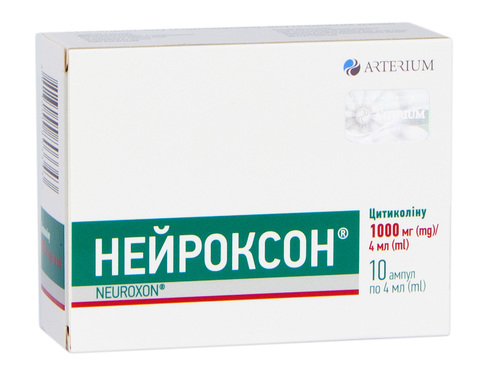 Нейроксон розчин для ін'єкцій 1000 мг/4 мл  4 мл 10 ампул
