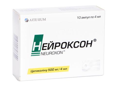 Нейроксон розчин для ін'єкцій 500 мг/4 мл  4 мл 10 ампул