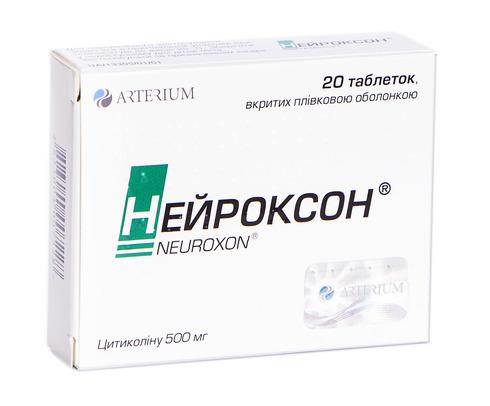 Нейроксон таблетки 500 мг 20 шт