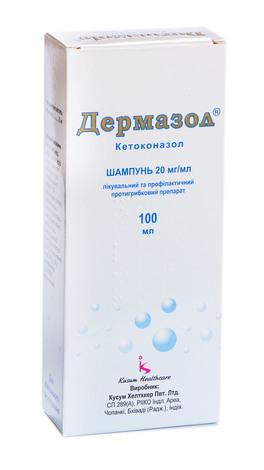 Дермазол шампунь 20 мг/мл 100 мл 1 флакон