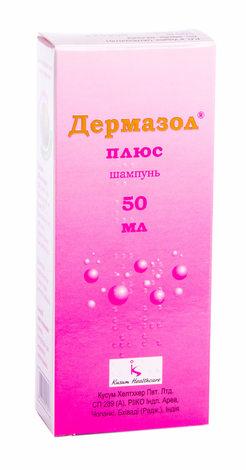 Дермазол плюс шампунь 50 мл 1 флакон