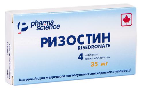 Ризостин таблетки 35 мг 4 шт