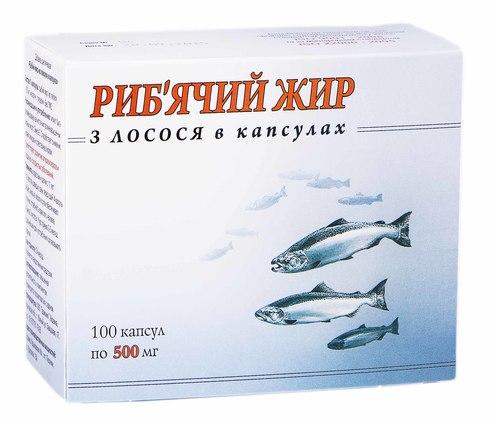 Риб`ячий жир з лосося капсули 500 мг 100 шт