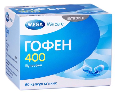 Гофен 400 капсули 400 мг 60 шт