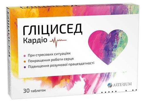 Гліцисед Кардіо таблетки 30 шт