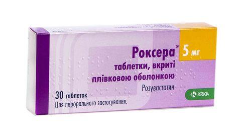 Роксера таблетки 5 мг 30 шт