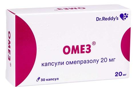 Омез капсули 20 мг 30 шт