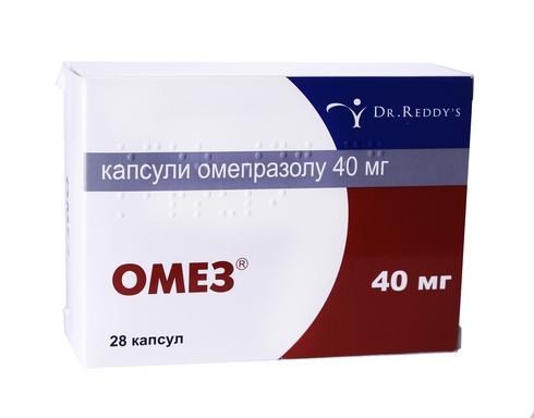 Омез капсули 40 мг 28 шт