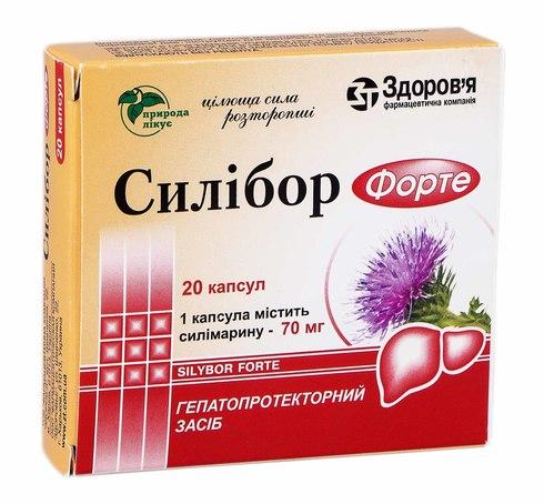 Силібор Форте капсули 70 мг 20 шт