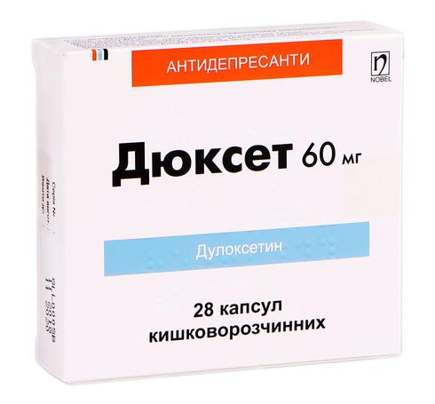 Дюксет капсули 60 мг 28 шт