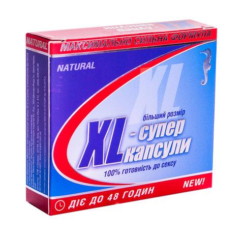 XL-Супер капсули 4 шт