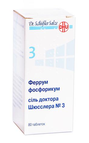 Феррум фосфорiкум сіль доктора Шюсслера №3 таблетки 80 шт