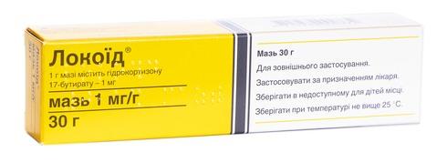 Локоїд мазь 1 мг/г 30 г 1 туба