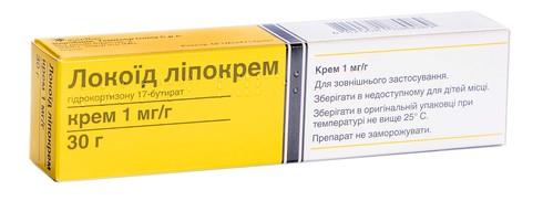 Локоїд Ліпокрем крем 1 мг/г 30 г 1 туба