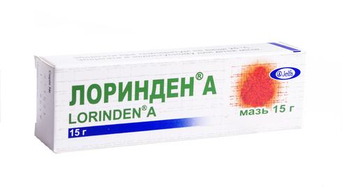 Лоринден А мазь 15 г 1 туба
