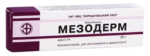 Мезодерм крем 0,1 % 30 г 1 туба