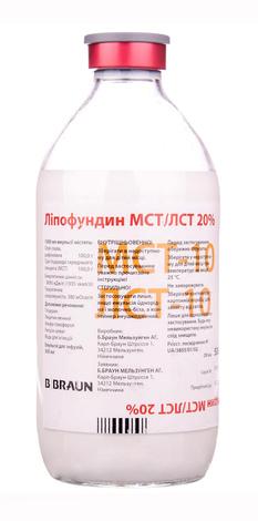 Ліпофундин MCT/ЛСТ 20 % емульсія для інфузій 500 мл 1 флакон