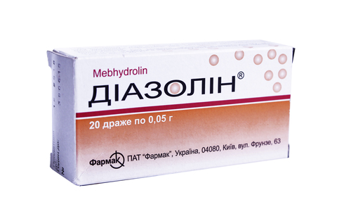 Діазолін драже 50 мг 20 шт