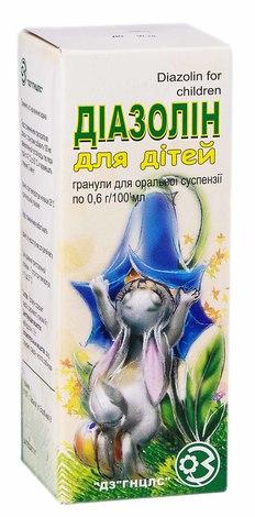 Діазолін для дітей гранули для суспензії 0,6 г/100 мл  9 г 1 флакон