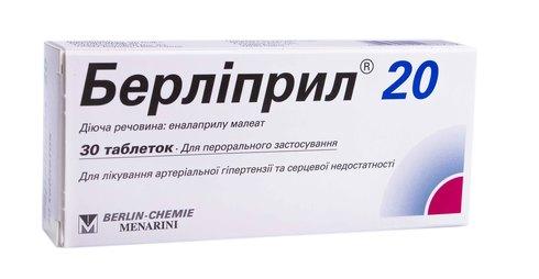 Берліприл таблетки 20 мг 30 шт