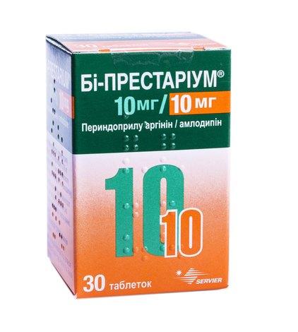 Бі-Престаріум таблетки 10 мг/10 мг  30 шт