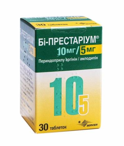 Бі-Престаріум таблетки 10 мг/5 мг  30 шт