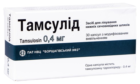 Тамсулід капсули 0,4 мг 30 шт