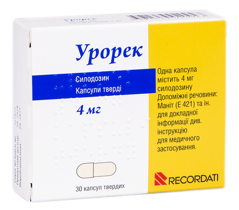 Урорек капсули 4 мг 30 шт