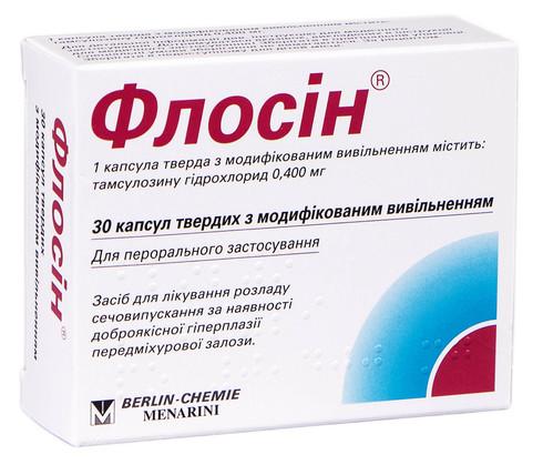 Флосін капсули 0,4 мг 30 шт