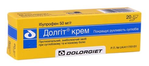 Долгіт крем 50 мг/г 20 г 1 туба