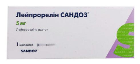 Лейпрорелін Сандоз імплантат 5 мг 1 шприц