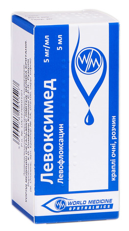 Левоксимед краплі очні 5 мг/мл 5 мл 1 флакон