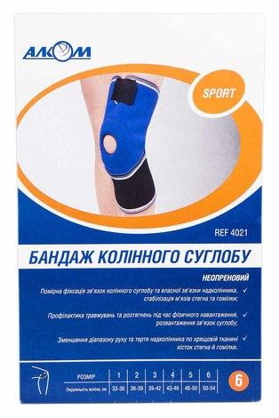 Алком 4021 Бандаж колінного суглобу неопреновий з відкритою чашечкою розмір 6 1 шт