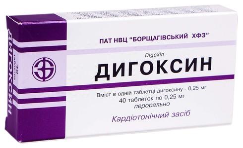 Дигоксин таблетки 0,25 мг 40 шт
