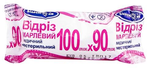 Білосніжка Марлевий відріз медичний нестерильний 100 х 90 см 1 шт