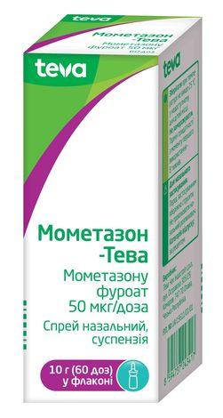 Мометазон Тева спрей назальний 50 мкг/дозу 60 доз 1 флакон