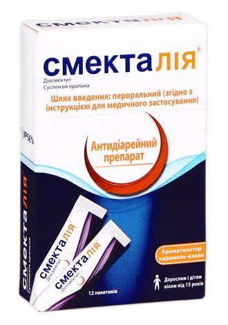 Смекталія карамель-какао суспензія оральна 3 г 12 пакетиків