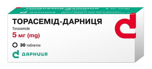 Торасемід Дарниця таблетки 5 мг 30 шт