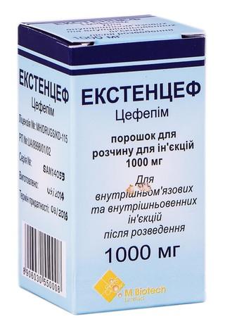 Екстенцеф порошок для ін'єкцій 1000 мг 1 флакон