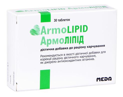 АрмоЛІПІД таблетки 30 шт