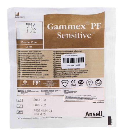 Ansell Gammex PF Sensitive Рукавички хірургічні латексні стерильні без пудри розмір 7,5 1 пара