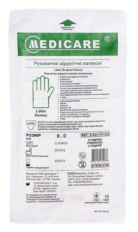 Medicare Рукавички медичні латексні хірургічні стерильні розмір 8 1 пара