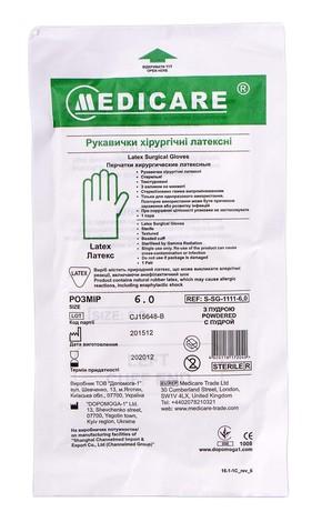 Medicare Рукавички хірургічні латексні стерильні розмір 6 1 шт