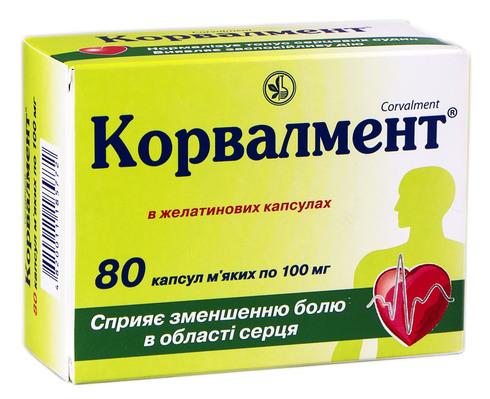 Корвалмент капсули 100 мг 80 шт