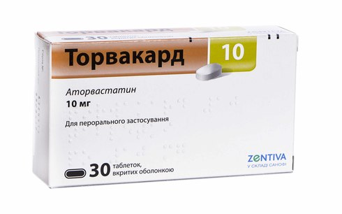Торвакард таблетки 10 мг 30 шт