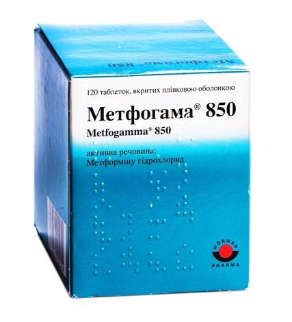 Метфогама таблетки 850 мг 120 шт