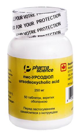 Пмс-Урсодіол таблетки 250 мг 50 шт