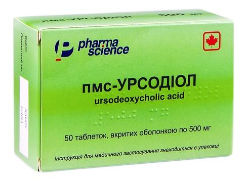Пмс-Урсодіол таблетки 500 мг 50 шт